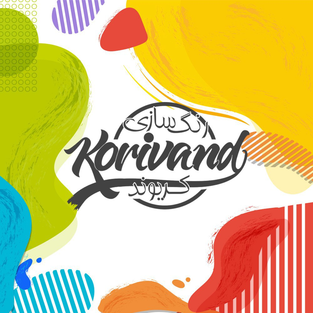 Korivand-graphid-design